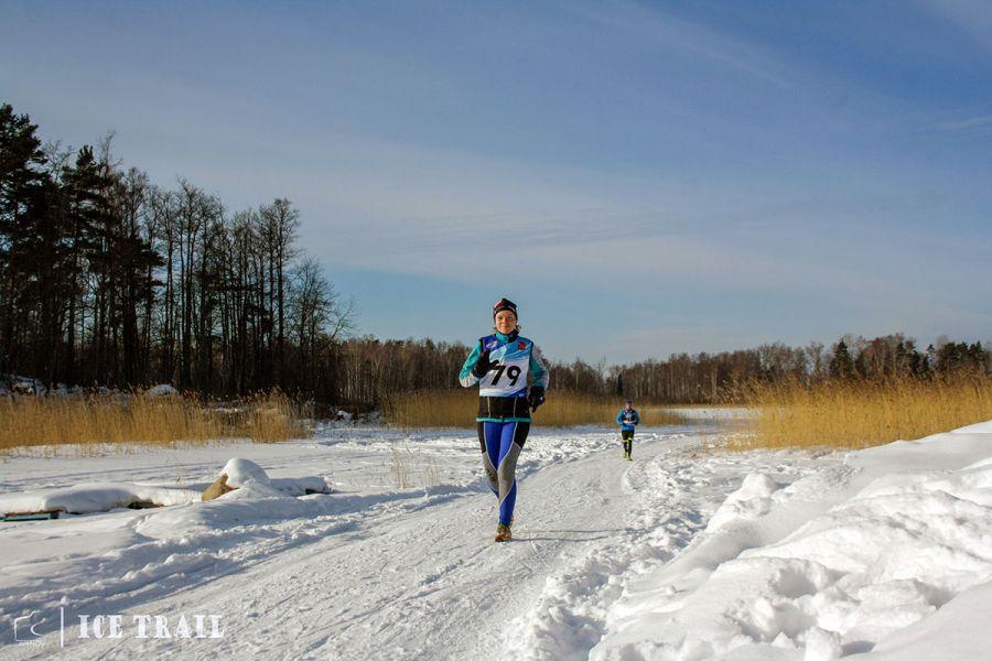 Ice Trail рогейн