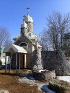 Церковь на территории базы