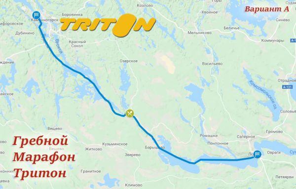 Схема маршрута гребного марафона